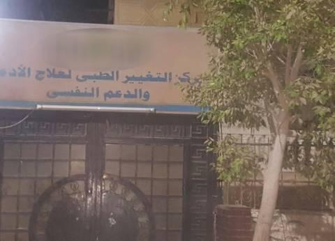 ذُعر فى «حدائق الأهرام» بعد مقتل شاب داخل مصحة لعلاج الإدمان