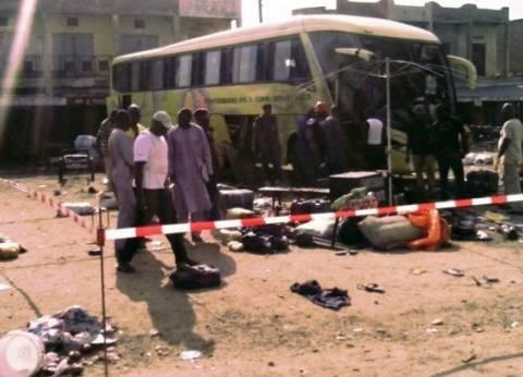 """""""الدولية للهجرة"""" تعلن مقتل اثنين من عامليها في نيجيريا"""