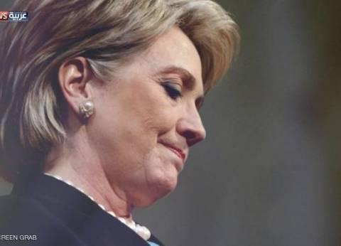 """""""لبيرني ساندرز"""" يعلن دعمه """"هيلاري كلينتون"""" في الانتخابات الرئاسية الأمريكية"""