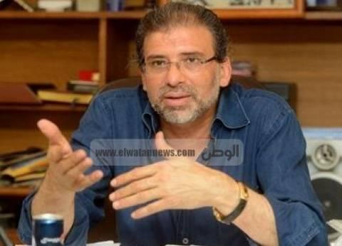 غدا.. المخرج خالد يوسف يتحدث عن القضايا الثقافية بالمجمتع في معرض الكتاب