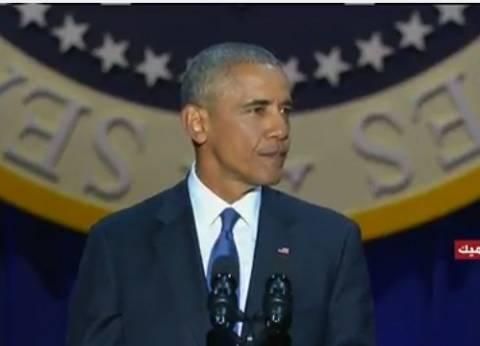 عاجل| أوباما: يجب تعديل الدوائر الانتخابية لتشجيع الكثيرين على المشاركة
