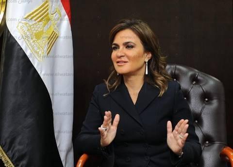 غدا.. «هيئة الاستثمار» و«مصر للمقاصة» توقعان بروتوكولات تعاون