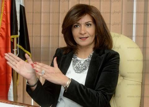 """وزيرة الهجرة: مشاركة المصريين في الخارج بالانتخابات """"تخرس كل الألسنة"""""""