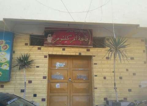 الدقهلية: اختفاء دور العرض.. و«مسرح المنصورة» لا يزال مغلقاً منذ تفجير مبنى المديرية فى 2013