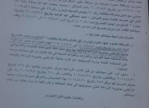 تصاعد أزمة ترخيص أرض مملوكة لنائب برلماني كمدرسة خاصة في الفيوم