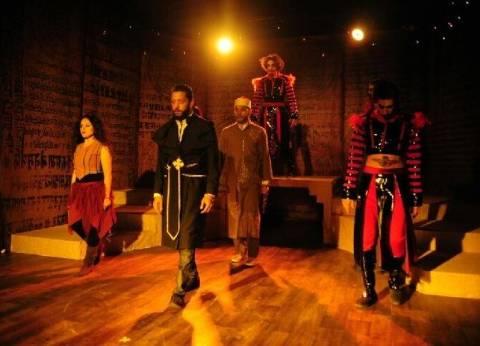 """البيت الفني يشارك بـ""""الجلسة"""" و""""واحدة حلوة"""" في مهرجان شرم الشيخ للمسرح"""