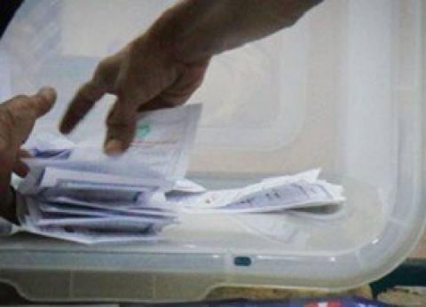 ننشر المؤشرات الأولية لنتائج 10 لجان انتخابية بمنطقة العجيزي ببندر طنطا