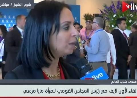 مايا مرسي عن رسالة زوجة الشهيد عادل رجائي: لحظة تأثرنا بها