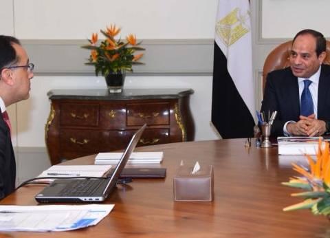 """متحدث الرئاسة: السيسي أمر بإطلاق المرحلة الأولى لتنفيذ """"التأمين الصحي"""""""