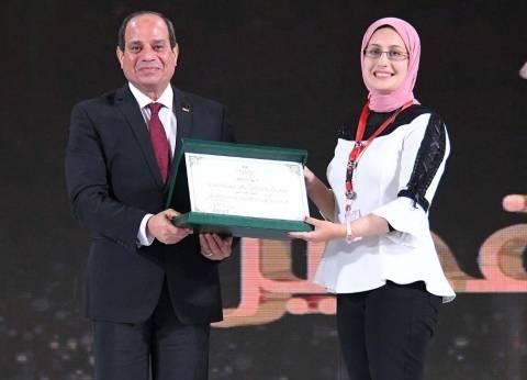 تكريم رئيس اتحاد طلاب جامعة كفر الشيخ بعد مشاركتها بمؤتمر الشباب