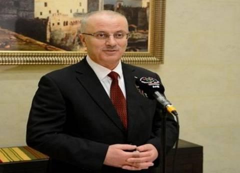"""""""الحمد الله"""": الحكومة جاهزة للعمل ولدينا خطط للنهوض بالاقتصاد في غزة"""