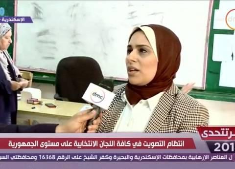 """رئيسة لجنة """"محمد كريم"""" بالإسكندرية: لا يوجد مندوب للمرشح موسى مصطفى"""