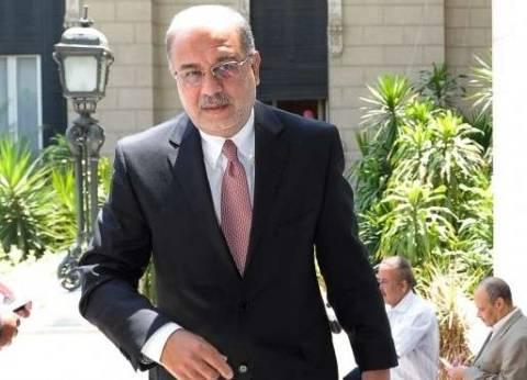 """""""الوطن"""" تنشر السير الذاتية لوزراء حكومة شريف إسماعيل"""