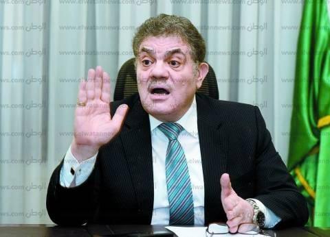 """بدء التصويت في انتخابات """"الوفد"""" لاختيار رئيس الحزب"""