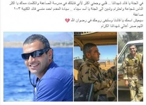 بدراوي: الإرهاب لن ينال من عزيمة المصريين في مواجهة خفافيش الظلام