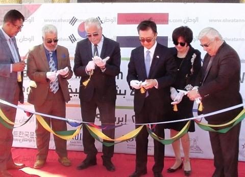 بالصور  محافظ جنوب سيناء والسفير الكوري يفتتحان مهرجان الصداقة الكورية