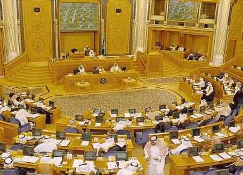 عضو مجلس شورى سعودي يحذر من تنامي أعداد السعوديات الفقيرات