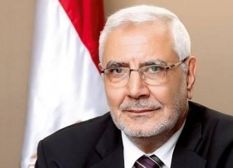 """تصريحات دافع فيها أبو الفتوح عن جماعة """"الإخوان"""" الإرهابية"""