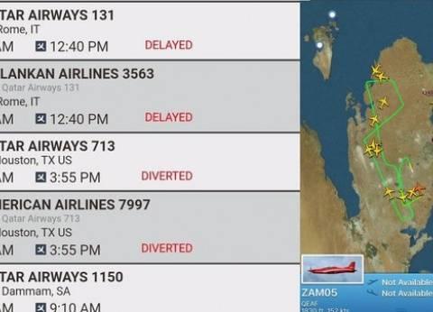 ارتباك في مطار حمد الدولي بقطر بعد قطع العلاقات