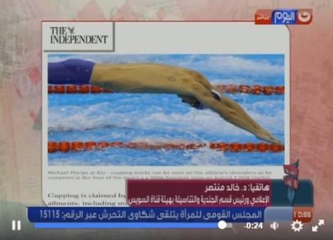 """خالد منتصر عن انتشار """"الحجامة"""" في الأولمبياد: """"تقاليع"""""""
