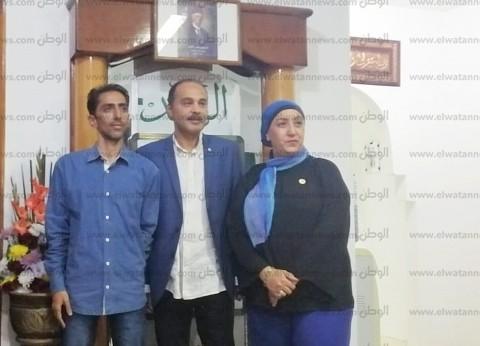 """""""الوفد"""" يبادر بافتتاح عيادة لأمراض السمنة والتوحد بشرم الشيخ"""