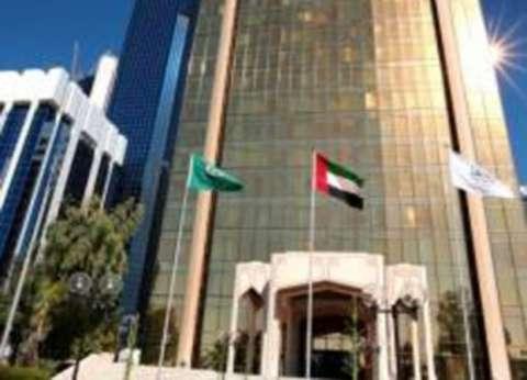 «كابيتال إيكونومكس» تتوقع خفض أسعار الفائدة في مصر بنحو 100 نقطة
