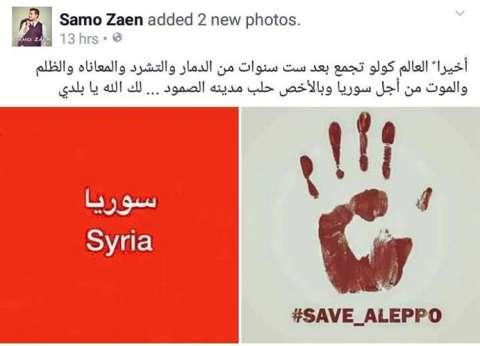 علماء باكستان يطالبون بوقف المجازر بسوريا والوقوف في وجه مخططات إيران