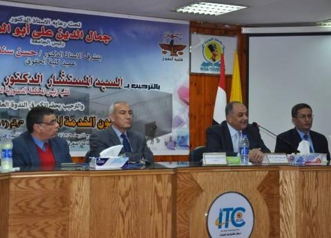نائب رئيس المحكمة الدستورية: قانون الخدمة المدنية فرصة للشباب