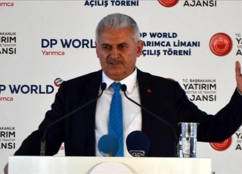عاجل| رئيس الوزراء التركي يعلن تعيين رئيس أركان جديد للجيش