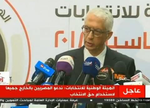 نائب وزير الخارجية: الكويت والسعودية والإمارات الأكثر تصويتا
