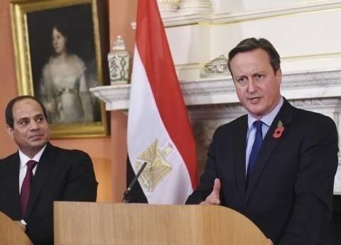 بريطانيا تعرب عن قلقها من التضييق على منظمات المجتمع المدني في مصر