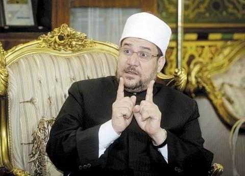 وزير الأوقاف يدعو الأمم المتحدة لإصدار قرار يجرم ازدراء الأديان