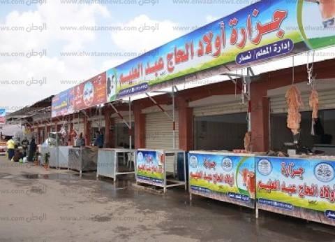 «أرزقية» سوق الجمعة فى الإسماعيلية.. من «الفرش العشوائى» إلى محلات وباكيات حضارية: «احنا اليوم فى عيد»