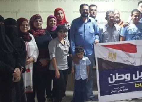 """""""مستقبل وطن"""" بأسيوط يطلق قوافل طبية وغذائية في 3 قرى"""