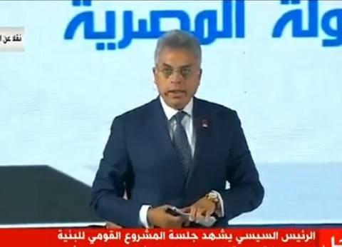 """محمد عرفان يشكر """"إسماعيل"""" و""""مدبولي"""" على إدراكهم لأهمية """"جمع البيانات"""""""