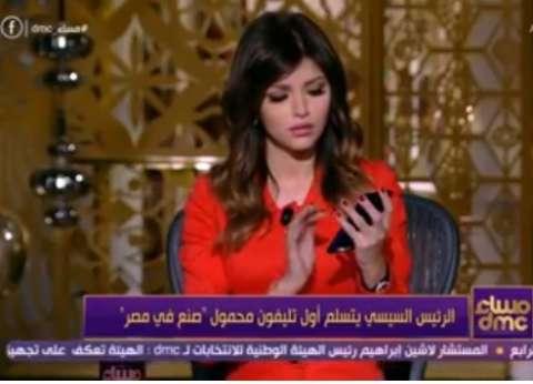 """إيمان الحصري تستعرض """"الموبايل سيكو"""" ببرنامجها"""