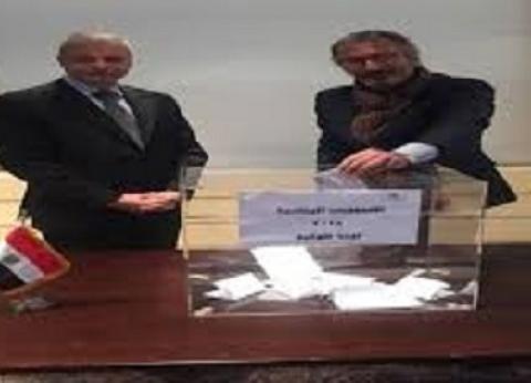 سفارة مصر باليابان تفتتح أبوابها للاستفتاء على التعديلات الدستورية