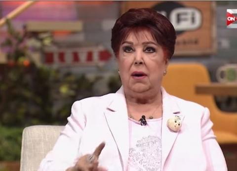 """رجاء الجداوي: """"اللي مش هينزل الاستفتاء مايرجعش يقول محدش خد رأيي"""""""
