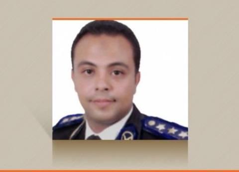 بعد تكريم اسمه في عيد الشرطة.. واقعة استشهاد المقدم محمد السحيلي