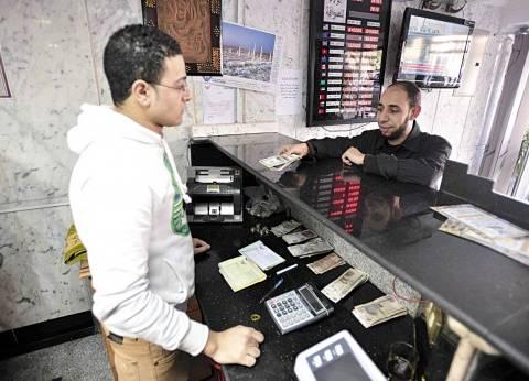مسؤول: بنوك مصر وفرت 55.1 مليار دولار لتمويل التجارة منذ التعويم