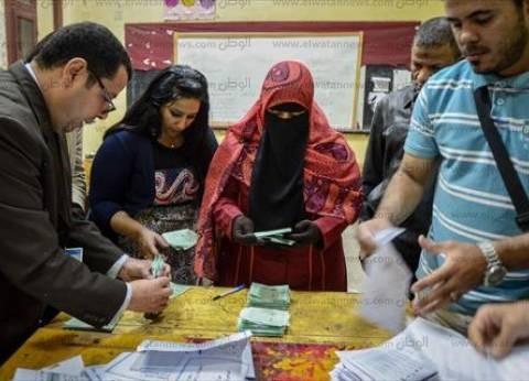 شهاب وعز يتصدران نتائج انتخابات مركز طنطا