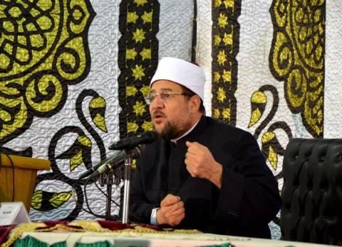 """وكيل """"أوقاف أسوان"""": المعسكر التدريبي للأئمة 4 أيام بمشاركة 60 إماما"""