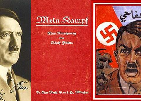 """برلمانيون ألمان يبحثون إدراج كتاب """"هتلر"""" بالمناهج الدراسية"""