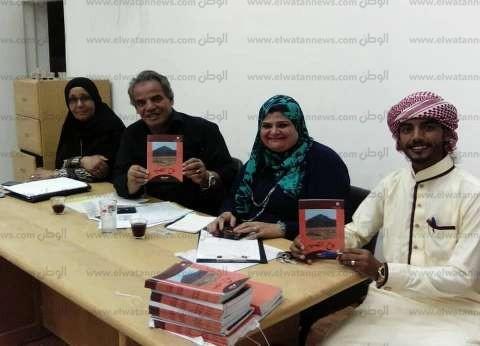 تدشين أول نادي لشعر البادية في جنوب سيناء