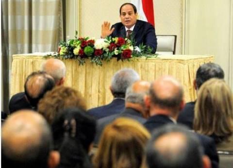 """""""إيه. بي. سي. نيوز"""": زيارة السيسي خطوة هامة على طريق الإصلاح الدولي"""