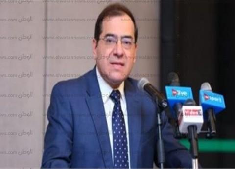 """وزير البترول: تسوية جميع قضايا """"التعاقدات الدولية"""" ضد مصر العام الحالي"""