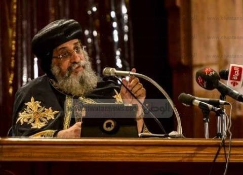 """""""تواضروس"""": وجدت تفهما من رئيس الوزراء حول """"بناء الكنائس"""" والقانون به مواد جيدة"""