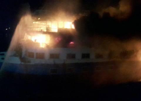 مديرية أمن الأقصر تكشف تفاصيل حريق الفندق العائم