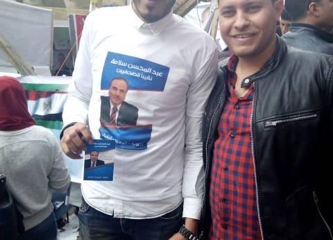 أنصار عبد المحسن سلامه يرتدون قمصانا عليها صوره