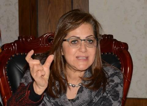 وزيرة التخطيط تعلن عن تفعيل منظومة الشباب الواحد بالبحيرة